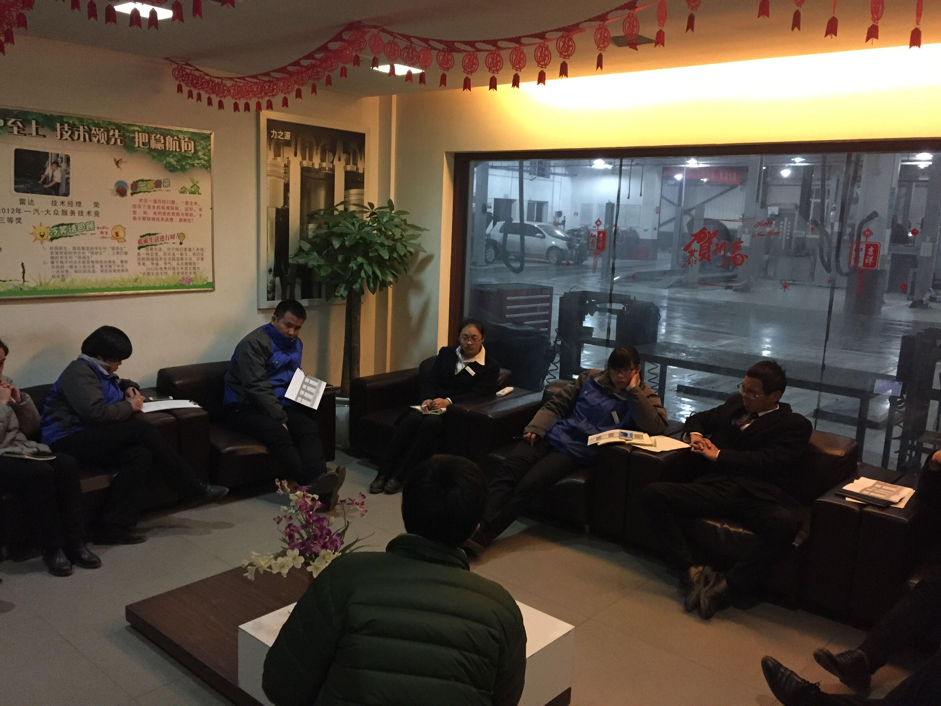 武汉一通一汽大众产品培训