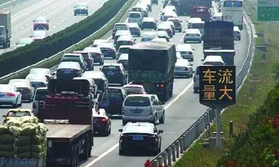 公安部:假期全国道路交通平稳有序顺畅